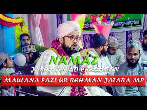 taqreer-|-namaz-|-ramazan-|-maulana-fazl-ur-rehman-jatara-mp-|-technical-awaaz-|-mohd-kamran