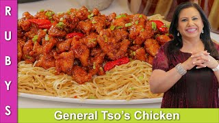 General Tso Chicken &amp Noodles Chinese Recipe in Urdu Hindi - RKK