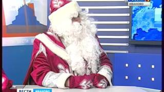 Вести-Иваново Выпуск 11:30 от 30.12.2015