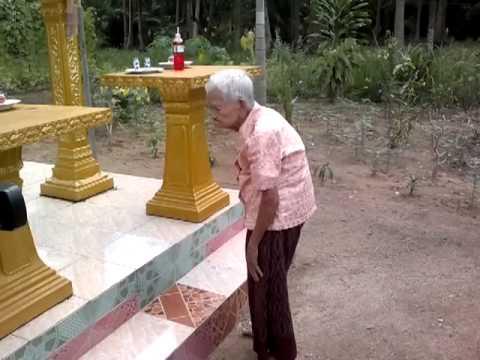 คุณยายมูล อายุ 103 ปี ไหว้ศาลพระภูมิ