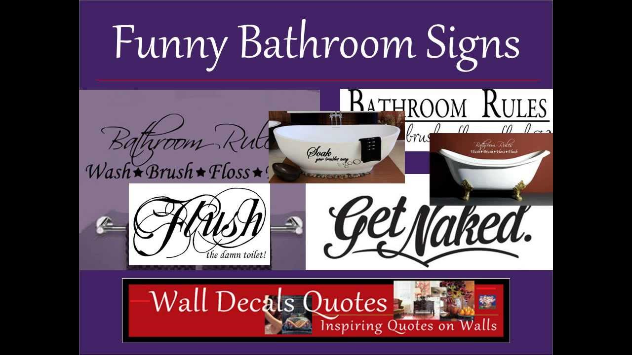 Funny bathroom signs youtube for Funny bathroom songs