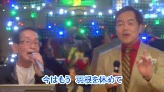 三田りょう - この歌をあの人に…