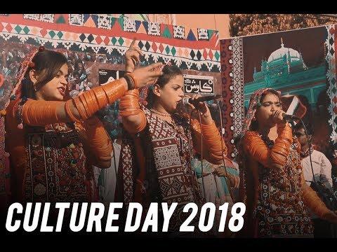Vlog 7th Sindhi Culture Day December 2, 2018 #Hyderabad #sindh #pakistan