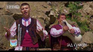 Филип Синапов за Балканска магия Велинград 2018