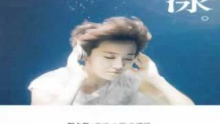 劉力揚 漾 旅途心歌自選輯320K 他夏了夏天