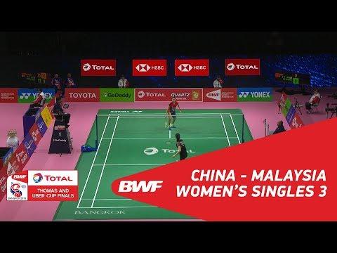 Uber Cup | WS3 | GAO Fangjie (CHN) vs Ying Ying LEE (MAS) | BWF 2018