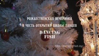 Swinging Fish(, 2016-01-28T15:23:20.000Z)