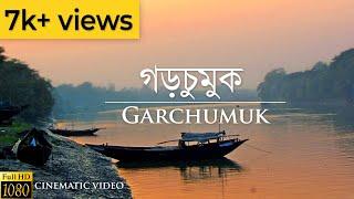 Garchumuk 58 Get.(uluberia) By 9pixvideo .(It's aTurist spot/Picnik spot)  গড়চুমুক এ হরিণ পার্ক