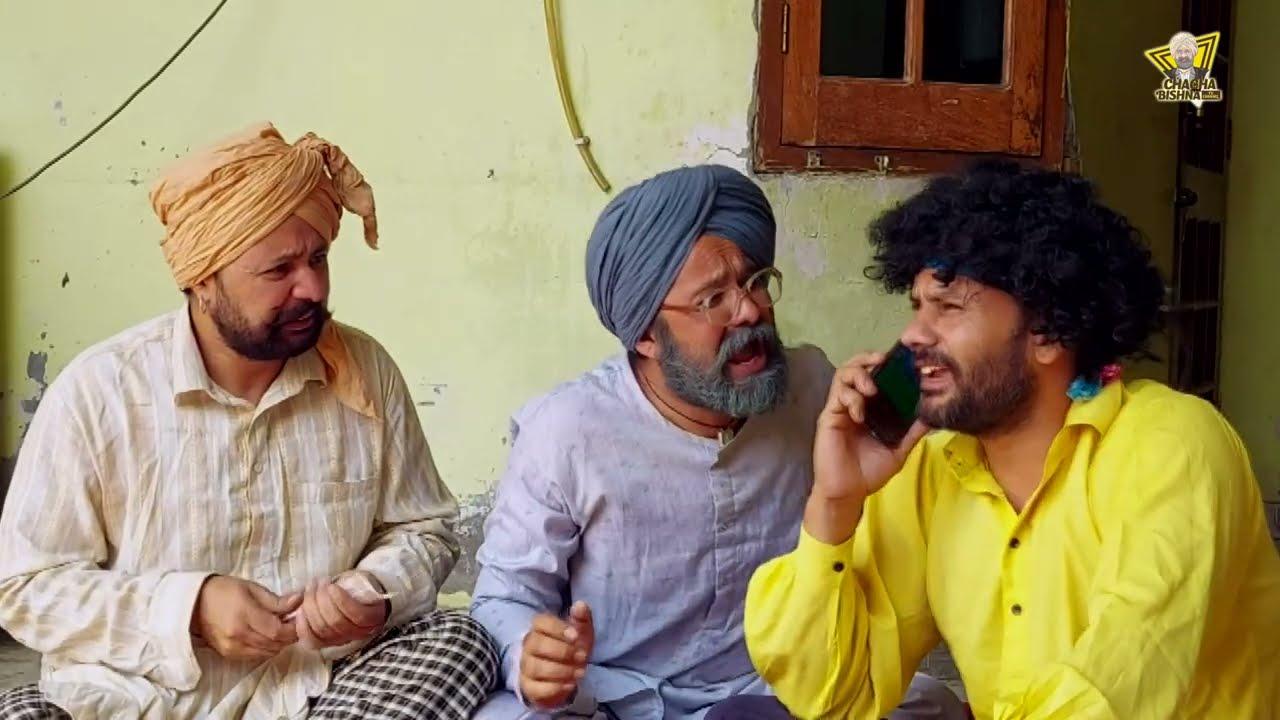 Chacha Bishna || Bira Sharabi ||   Gindhu Khent || Cool Lip || New Punjabi Funny Comedy 2021