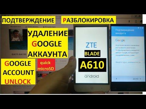 Посмотреть пароль под - ekimOFF