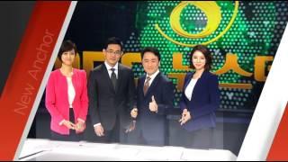 [NEW] MBC 뉴스데스크 새 앵커 스팟 - 박용찬, 배현진, 박상권, 이정민