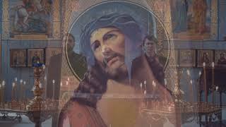 ВЕЧЕРИ ТВОЕЯ ТАЙНЫЯ АРТ ГРУППА ЛАРГО ХРАМ ПОКРОВА ПРЕСВЯТОЙ БОГОРОДИЦЫ КРАСНОДАР