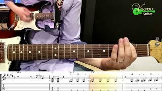 [터미널] 윤수일 - 기타(연주, 악보, 기타 커버, Guitar Cover, 음악 듣기) : 빈사마 기타 나라