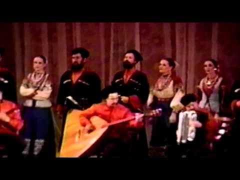 """""""Думи мої думи"""" """"Кубанський Koзачий Xор"""" Київ (Kyiv) 20.05.1989 [Kuban Cossacks]"""