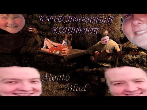 Jeens играет в Mount&Blade:Warband — Floris Mod Pack! Лучшая Сборка МОДОВ!Пора Начинать ДЕЙСТВОВАТЬ!