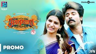 Seemaraja Promo Spots 05 | Sivakarthikeyan, Samantha | Ponram | D.Imman | 24AM Studios
