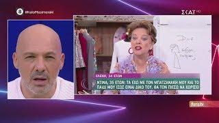 Καλό Μεσημεράκι   Χρυσή τηλεόραση   30/09/2019