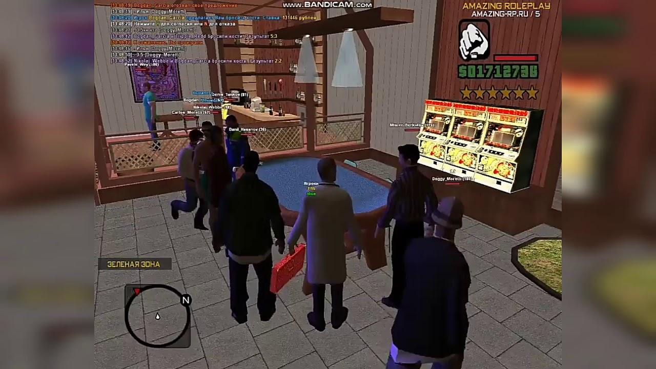 Чит для казино абсолют рп казино рояль джеймс бонд ютуб