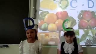"""Сказка о витаминах (для урока """"Здоровая пища"""")"""