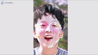 [뷰티산업학과 제 8회 졸업 전시회] 박채림 학생 작품