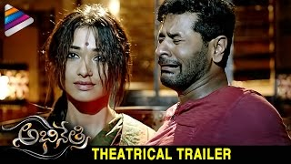 Latest Telugu Movie  Abhinetri Trailer  Tamanna  Prabhu Deva  Amy Jackson  Telugu Filmnagar