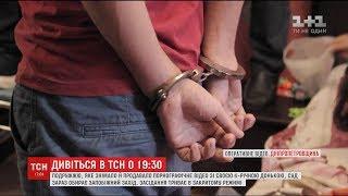 Полтавський суд обрав запобіжний захід батькам, які знімали 4-річну доньку в порно