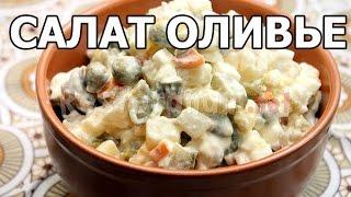Как приготовить оливье. Салат с мясом от Ивана!