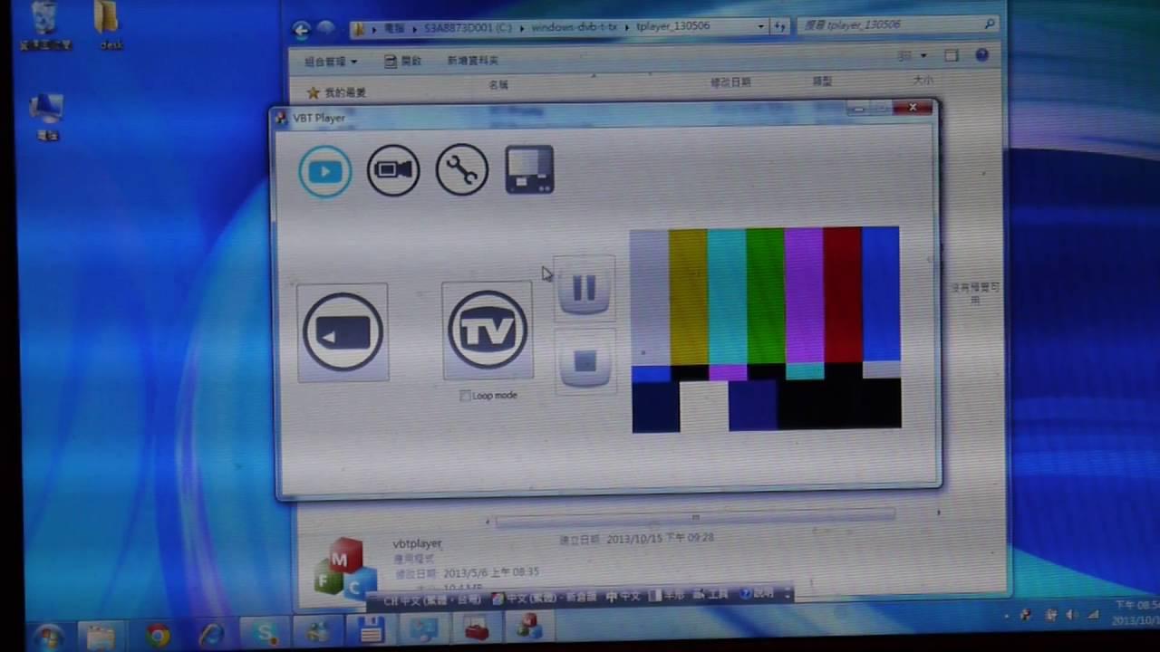 EAXUS PC USB DVB-T DRIVER DOWNLOAD FREE