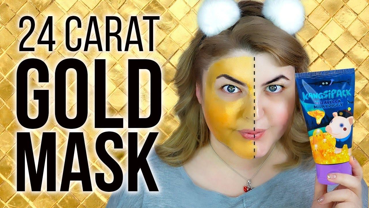 Тест-драйв золотой маски для лица
