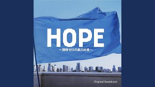 Provided to YouTube by Fujipacific 真っ向勝負 · MAYUKO フジテレビ系...