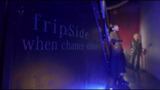 when chance strikes / fripSide Video