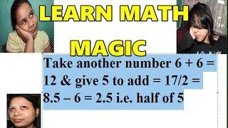 Learn maths magic & surprise your friends