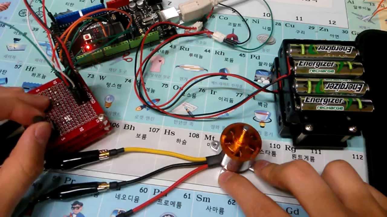 Running BLDC motor with Arduino mega2560 - YouTube
