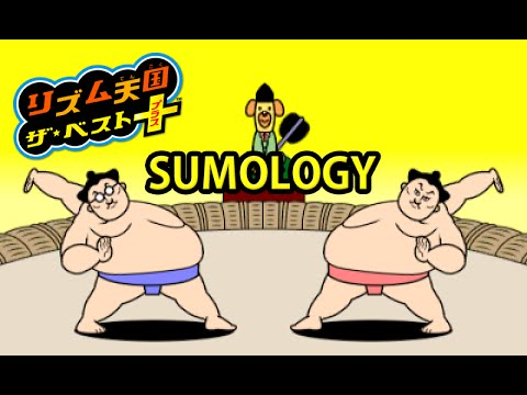 [60fps] Rhythm Heaven Megamix (JP Ver) - Sumo Brothers - Perfect + Star