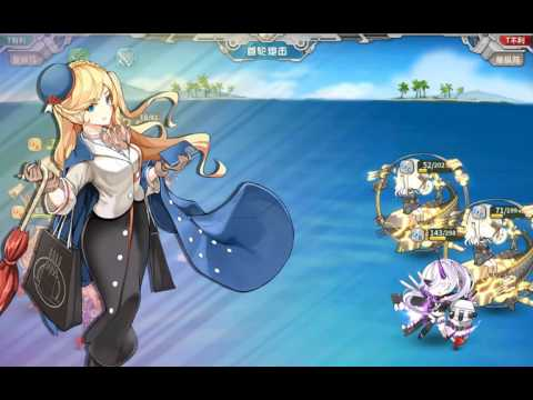 [Warship Girls R] Iron Bottom Sound Defensive Battle E-6(June event)