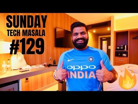 #129 Sunday Tech Masala - INDvPAK World Cup 2019 #BoloGuruji