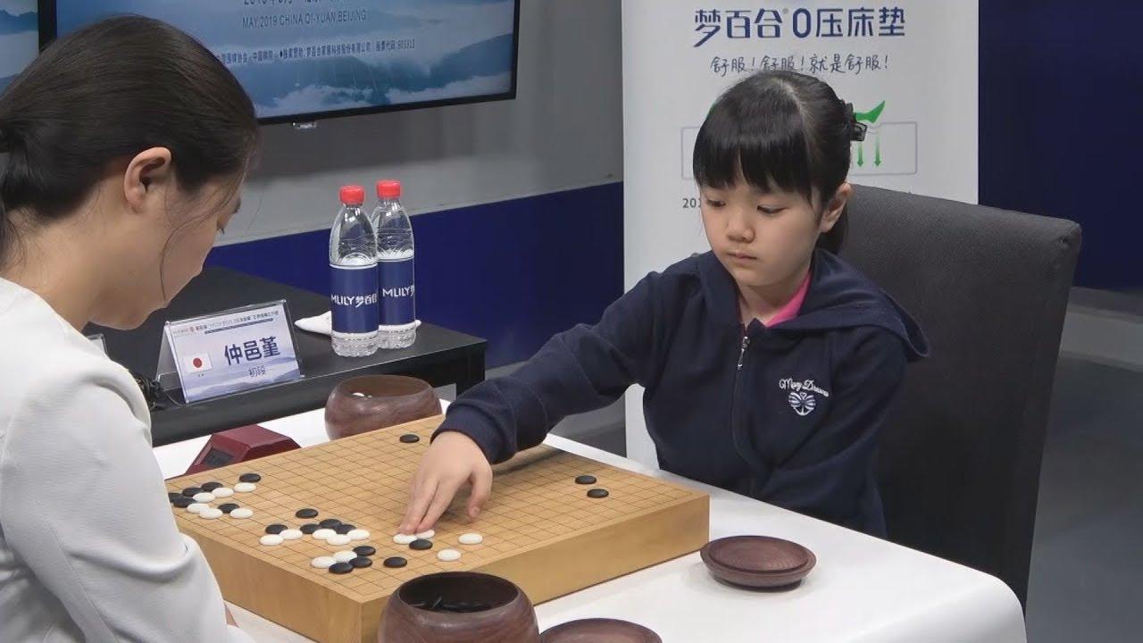 仲邑菫初段が国際戦デビュー 囲碁、中国強豪に敗北 - YouTube