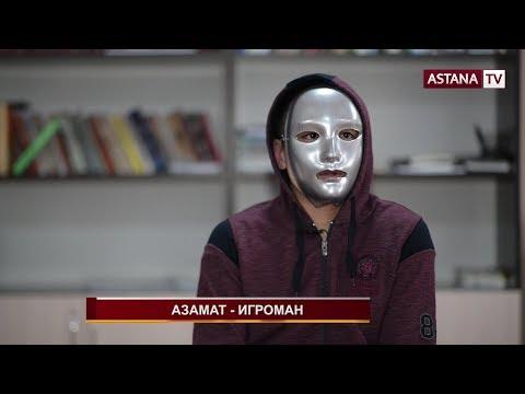 Репортер представляет. Игромания (03.03.2019)