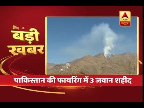 Three soldiers lost their lives in ceasefire violation by Pakistan in Rajouri sector