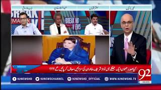 Breaking Views with Malick (Discussion on US diplomat's car Accident) - 08 April 2018 - 92NewsHDPlus