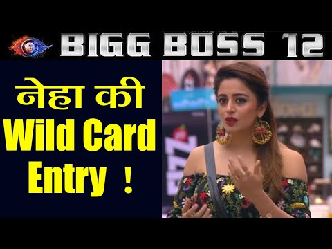Bigg Boss 12: Neha Pendse to take wild Card Entry in the house | FilmiBeat thumbnail