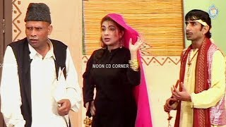 Akram Udas and Sakhawat Naz - New Stage Drama Full Comedy Clip