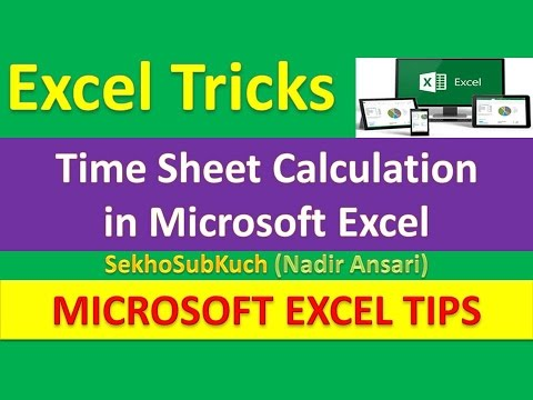 timesheet calculation