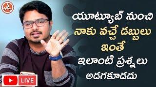 Vikram Aditya Reveals his YouTube Revenue | Vikram Aditya LIVE Interaction with Fans | Vikram Aditya