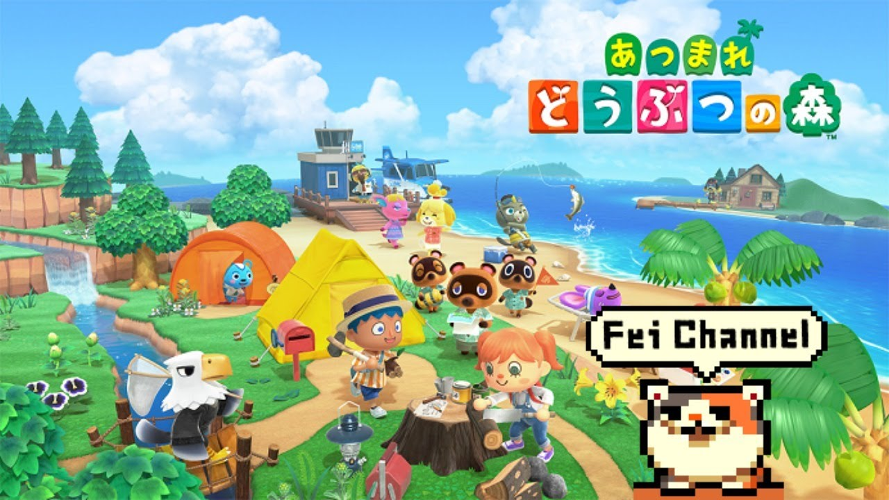 フェイチャンネル生放送【Nintendo Switch】あつまれ どうぶつの森【みんなでワイワイ遊ぼう!おじさんの島】