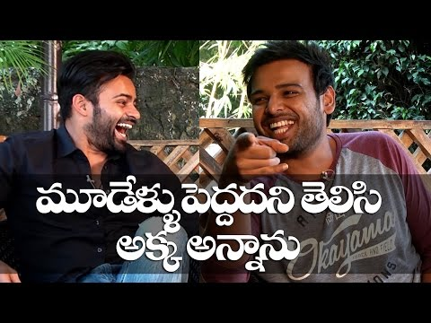 FUNNY INTERVIEW : Sai Dharam Tej & Nawin Vijay Krishna about their friendship, Nandini Nursing Home