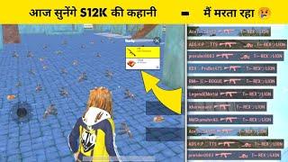 Story of Every PUBG Lite Player Against S12K   PUBG Mobile Lite - LION x GAMING screenshot 5