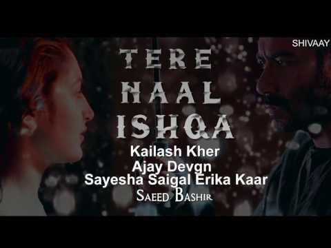 Tere Naal Ishqa Audio Song Kailash Kher...