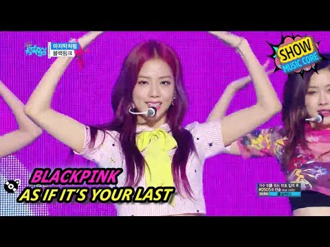[HOT] BLACKPINK - AS IF IT'S YOUR LAST, 블랙핑크 - 마지막처럼 Show Music core 20170715