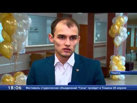 Воронежский государственный университет инженерных технологий